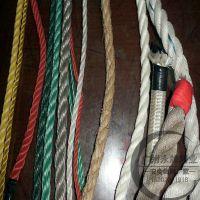 供应永牌网绳 服装装饰网绳批发价格 专业尼龙网绳生产厂家