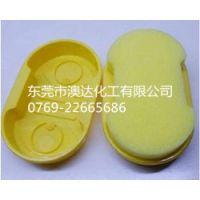 东莞澳达化工专业生产海绵鞋油 ADXG36003
