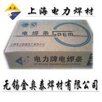 PP-D112焊条!耐磨堆焊焊条!上海电力焊材