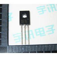 供应三极管 BD139 全新正品 NPN 晶体管 TO-126