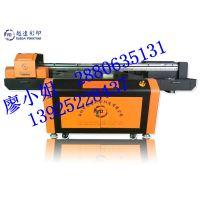 上海电子称万能喷绘机  北京健康秤万能彩印机   产品