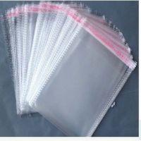 opp袋自粘袋不干胶自粘袋透明塑料包装袋7*14