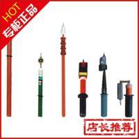 低压验电器GSY/高压验电器/验电器