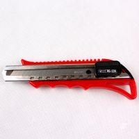 226美工刀 大号安全美工刀 割纸刀 壁纸刀批发 家用工具刀