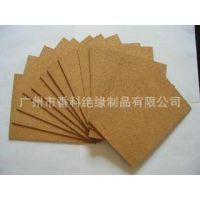 【广州市番科】长期供应软木垫   软木板