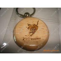 供应木制钥匙挂件 商业周年庆促销礼品 激光镭射雕刻钥匙扣挂件