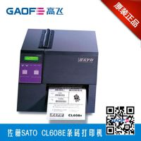 SATO CL608e/612e工业宽幅条码打印机