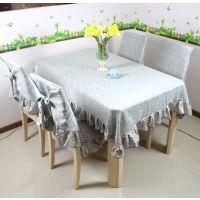布艺餐椅套件 小雨点餐椅垫  特价餐桌椅套件 餐厅家具 餐桌套件