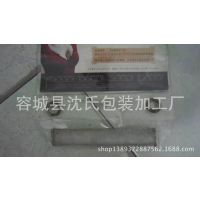 【实力厂家】定做出租车的士插画dm单PVC透明膜头枕套