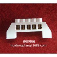 优质供应桥型5孔铜端子,零线端子,接线端子5孔