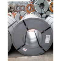 供应1.9厚现货电镀锌卷板 可定宝钢期货30吨起