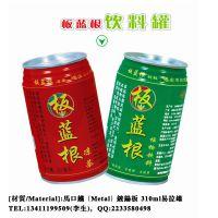 供应6133#板蓝根凉茶易拉罐  马口铁  药品包装铁罐  镀锌板空罐