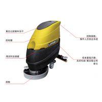意大利乐华牌Free50B电瓶洗地机 全自动洗地机 擦地机