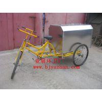 北京供应亚展牌不锈钢保洁垃圾车人力保洁三轮车电动环卫三轮车批发定做