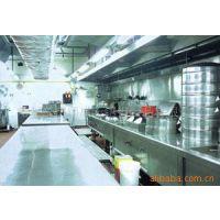 供应不锈钢厨房设备、哈尔滨宾馆酒店厨房设备、整体厨房、