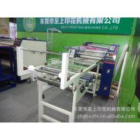 松紧带热转印机器吊带热转印机器