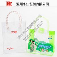 定做PVC袋子 PVC手提袋 透明PVC袋 化妆品袋 塑料袋 厂家直销哦