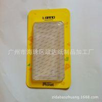 【专业定制】iPhone6 plus手机壳包装 纸盒吸塑包装 热压彩盒