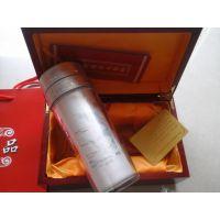 纯银保健杯 银杯 纯银水杯 高档木盒纯银保健杯 养生杯会销礼品