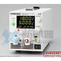 日本菊水KIKUSUI PMX18-5A小型直流电源|菊水代理