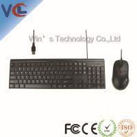 【优惠】USB有线键鼠套装 全黑色游戏键盘鼠标套装 电脑键盘厂家