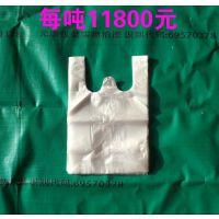 市场购物袋定做马夹袋透明塑料背心袋批发白色方便袋薄膜袋订做