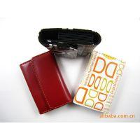 2011年新款卡包,名片盒,IC卡