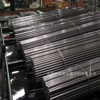供应日本环保易车SUYP2电磁纯铁棒厂家进口SUYP2电磁纯铁供应商