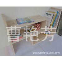 实木置物架书架宜家家居木板隔板桌上壁挂桌面墙上L110