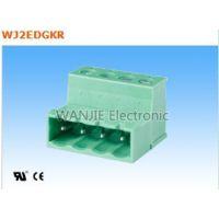 插拔式 接线端子 5.08间距 1Pin WJ2EDGKR-5.08-1P 双头接线端子