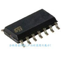 全新原装进口ST HCF4541 HCF4541M013TR SOP-14可编程定时器 现货