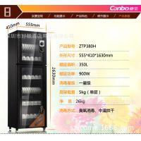 康宝ZTP380H-1 350L立式消毒柜 商用 消毒碗柜 全国联保 保洁柜