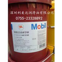 供应哪里有卖美孚超级齿轮油600 XP680齿轮油