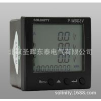 供应PIM603V-F96-LCD三相交流电压数显表