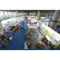 2015广州喷墨打印技术展览会
