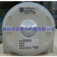 国巨RT1206BRD0756R 1206贴片电阻56R B档0.1% 25ppm千分之一精度