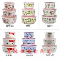 陶瓷保鲜碗定制厂家