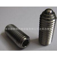 北京供应HALDER弹簧锁销Spring PlungersEH 22030.