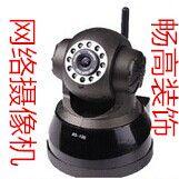 供应重庆市四川省贵州省云南省监控摄像机、网络摄像机、枪式摄像机
