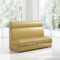 【卡座沙发】上品家具为您定制湛江餐厅酒店咖啡厅卡座沙发品质稳定