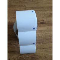 不干胶条码标签 卷筒印刷 铜板纸  热敏纸各种规格