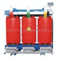 [北方电力]供应SCB10型250KVA树脂绝缘干式变压器/配电变压器