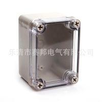 供应防水盒 80*110*70防水防溅密封盒 透明塑料插座暗盒 接线盒