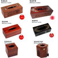 厂家直销 越南红木纸巾盒 花梨木长方形抽纸盒餐纸盒卷纸盒批发