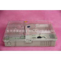 pc塑料透明电表箱模具 奥克斯 攻成 达德利 世创电表箱模具