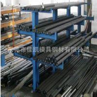 10Ni3MnCuAl模具钢,塑胶模具钢材
