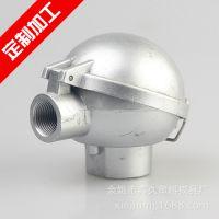 厂家供应优质仪表盒 温控接线盒 压铸件生产及其模具制造