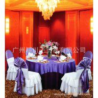 厂家直销 高档椅套 圆桌多折款 餐厅椅套 宴会椅套 款式多样