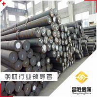 供应ASTM 8620H合金渗碳钢