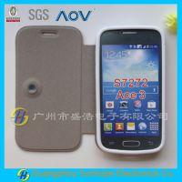 SMSUNG S7272 格子纹 TPU+皮革手机保护皮套